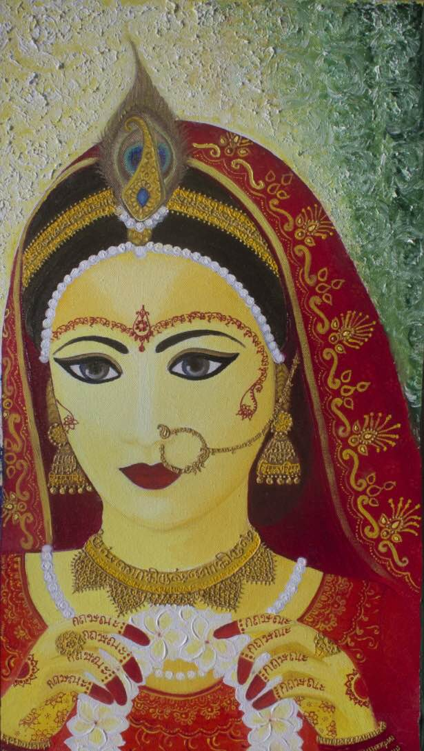 Contemporary 'Radha'